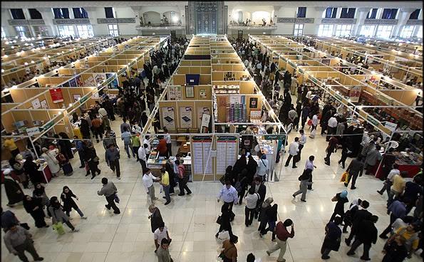 حضور پر رنگ بسیج دانشجویی در نمایشگاه کتاب تهران