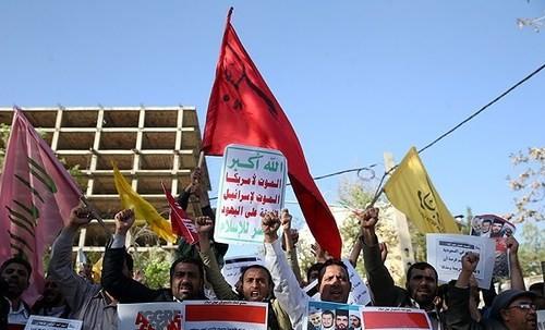 تجمع بر ضد جنایات آل سعود علیه مسلمانان یمن