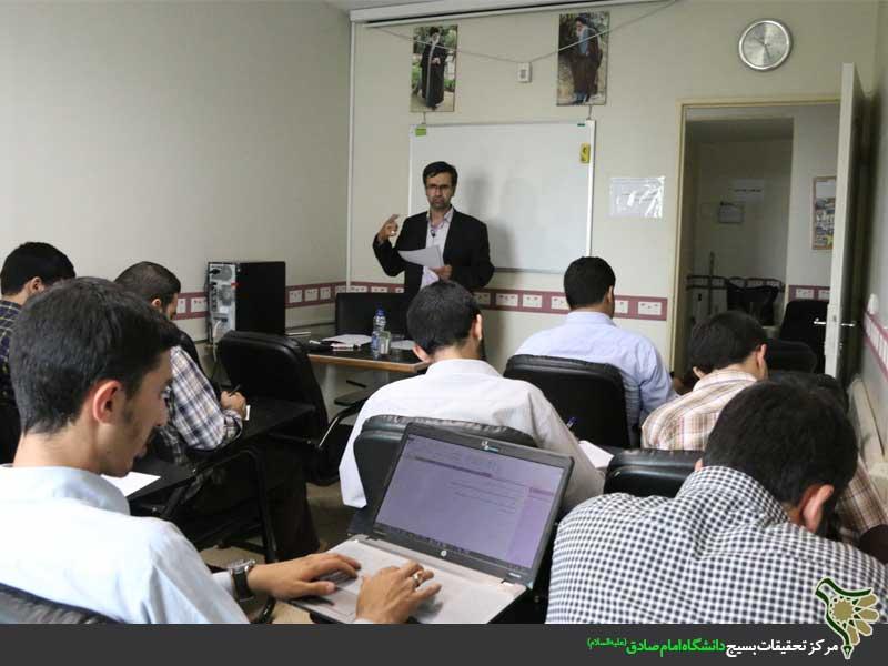 سومین دورهی آموزشی و کاربردی علم و ایمان با حضور جمع کثیری از دانشپژوهان برگزار شد