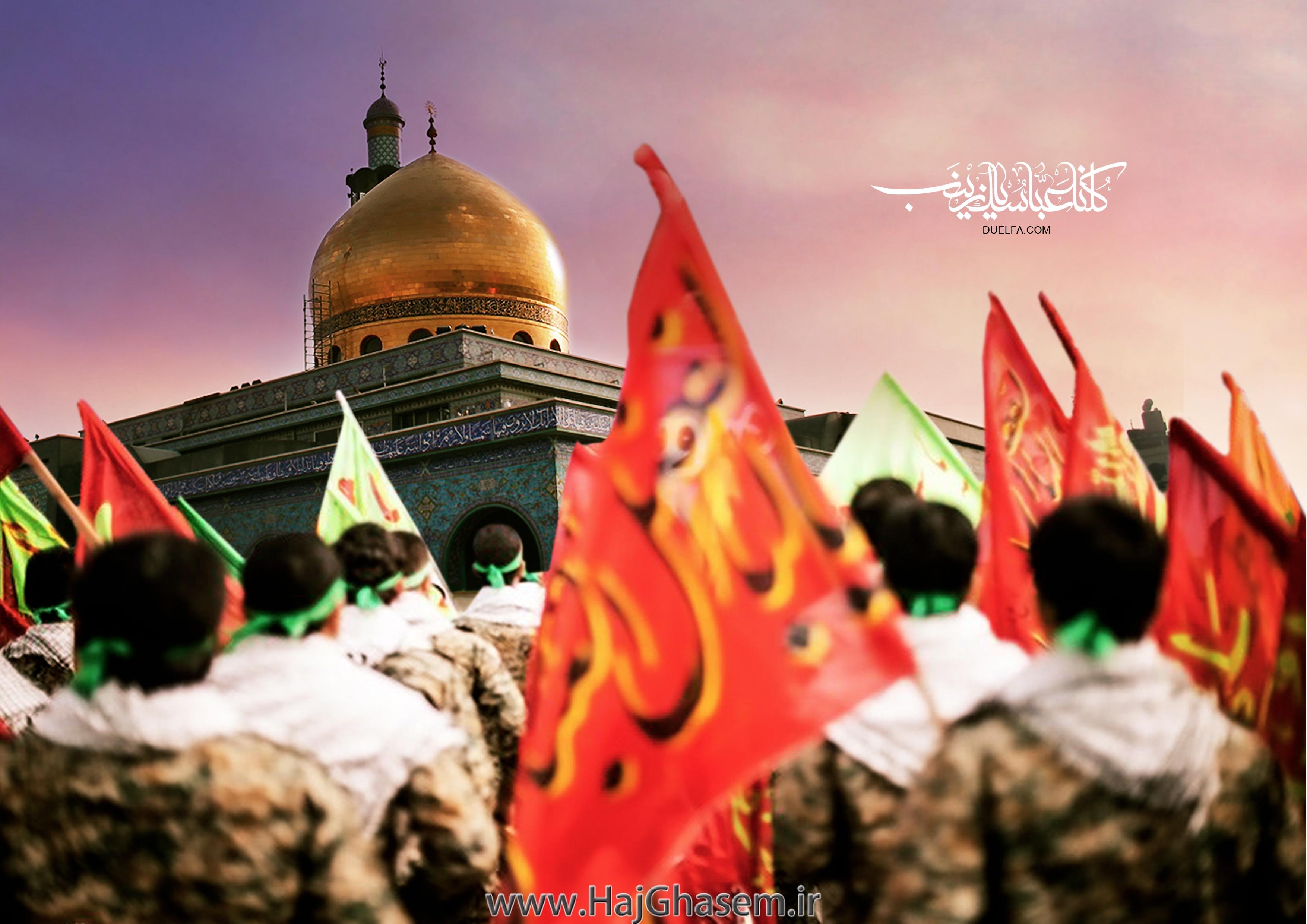 فتح85، ویژه نامه کنگره بین المللی «میقات انصارالله»منتشر شد