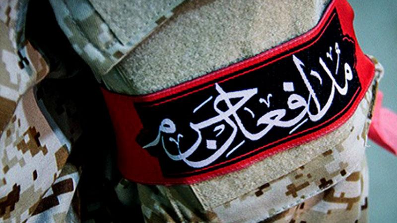 خانوادههای شهدای جبهه مقاومت راهی پایتخت معنوی ایران میشوند