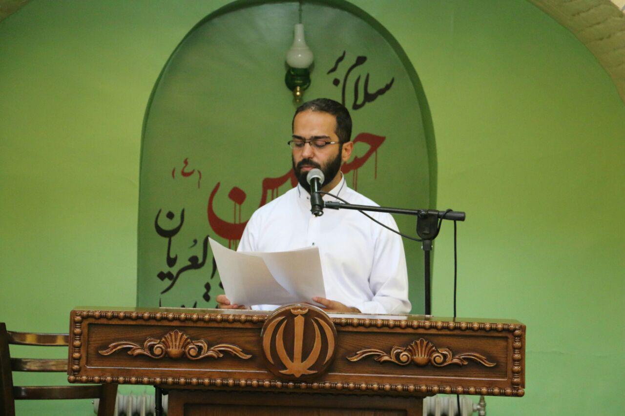 سخنرانی انقلابی مسئول بسیج دانشجویی دانشگاه امام صادق(ع) در نماز جمعه غرب تهران