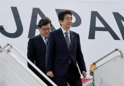 نامه جمعی از بسیج های دانشجویی دانشگاه های تهران خطاب به نخست وزیر ژاپن در پی سفر سه روزه به جمهوری اسلامی ایران / همراه ترجمه عربی، ژاپنی و انگلیسی