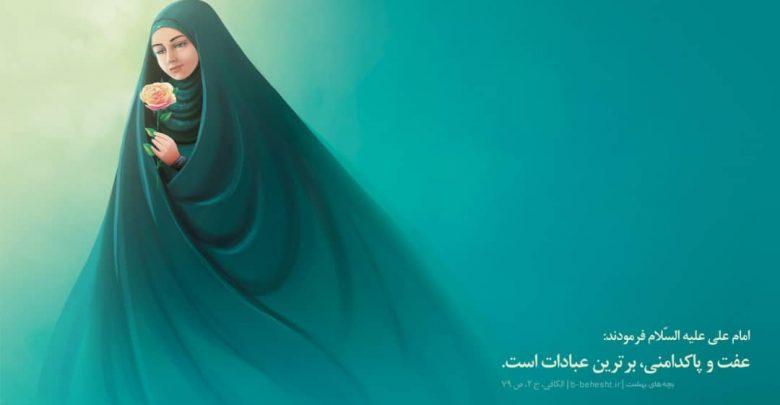 فلسفه حجاب، بالا بردن ارزش زن
