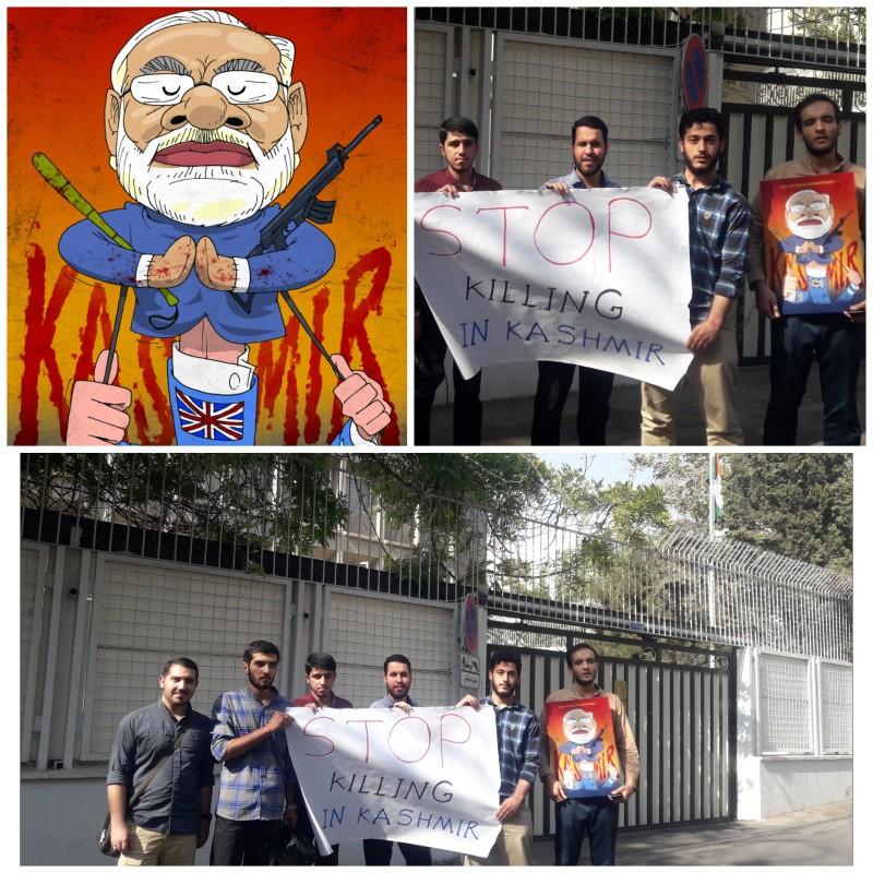 هدیه نمادین دانشجویان دانشگاه امام صادق (ع) به سفارت هند در تهران تحویل داده شد