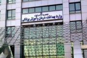انحصار در بازار خدمات پزشکی با سپردن آموزش پزشکی به وزارت بهداشت