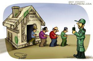 گردنههای پر پیچ و خم مسیر عدالت / آسیب های مبارزه با فساد و جرایم اقتصادی در قوه قضاییه