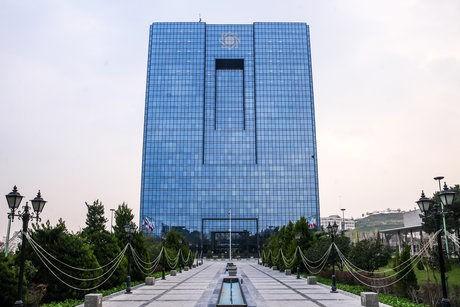 تناقضی به نام بانکداری اسلامی